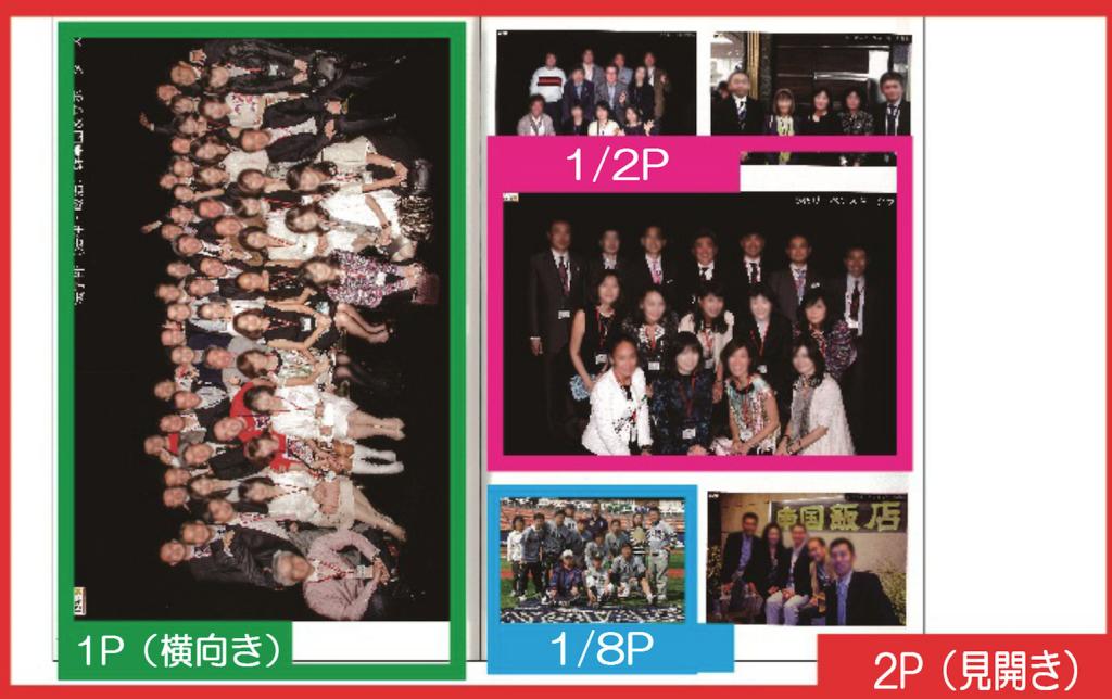 スクリーンショット 2015-11-13 15.41.33